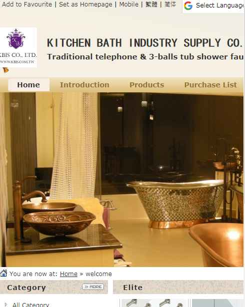 kitchen sink faucets manufacturing